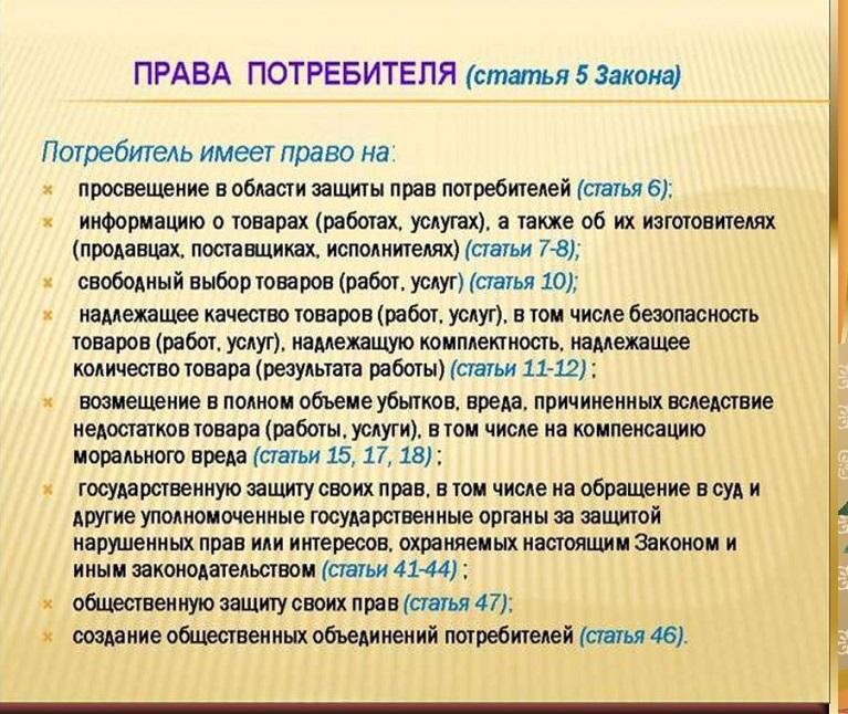 105 ч 2 ук рф